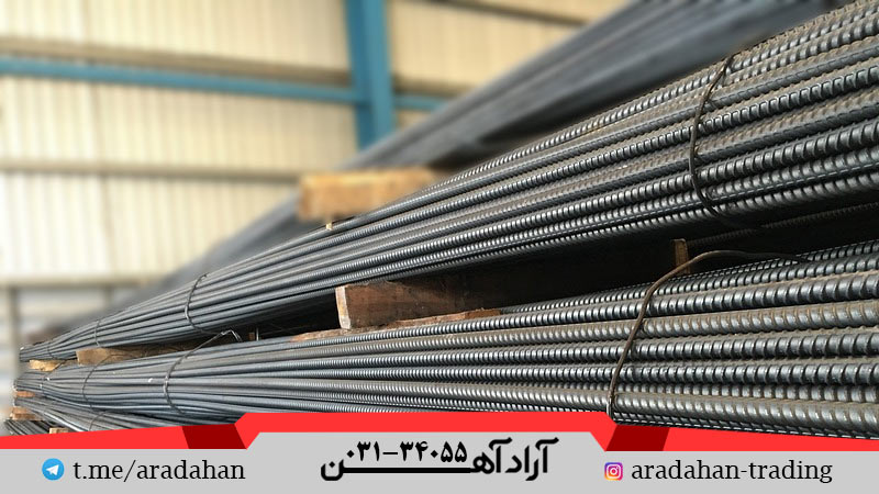 قیمت میلگرد ذوب آهن اصفهان