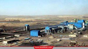 کارخانه فولاد معراج گلستان