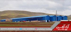 کارخانه آذر فولاد امین تیکمه داش
